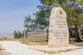 Stone Mount Nebo Siyagha Memorial Of Moses, Christian Holy Place Royalty Free Stock Photo - 76737195