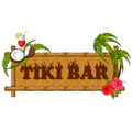 Tiki Bar Poster With Tribal Mask Royalty Free Stock Photo - 76895805