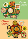 Chinese And Korean Cuisine Dishes Icon Royalty Free Stock Photography - 76921637