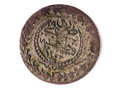 Ancient Ottoman Coin Stock Photography - 77009312