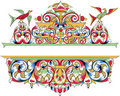 Vector Fragment Of Orthodox Ornamental Pattern Stock Photography - 7711932