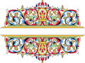 Vector Fragment Of Orthodox Ornamental Pattern Stock Images - 7711944
