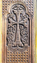 Church Wooden Door With Carved Cross Assembled Of Folk Floral Pattern Stock Photos - 77540673