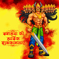 Ravana With Ten Heads For Dussehra Royalty Free Stock Image - 78014576