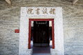 Chinese Ancient Dragon Mother Temple, Longmu Temple Royalty Free Stock Photo - 78100325