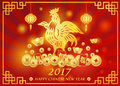 Happy Chinese New Year 2017 Card Is  Lanterns ,Gold Paper Cut  Chicken And Gold Money And Chinese Word In Ang Pao Mean Happiness Royalty Free Stock Images - 78200059