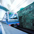 Train On Underground Station Royalty Free Stock Photography - 7838797