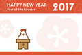 New Year Card With A Chicken Look Like Round Shaped Rice Cake Stock Photo - 78459760