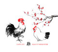 Rooster Greeting Card. Royalty Free Stock Images - 78950399