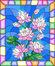 Stained Glass Illustration  With Flowers, Buds And Leaves Of Lotus Stock Image - 78967421