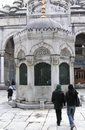 Istanbul - Blue Mosque Entrance Royalty Free Stock Photo - 796705