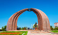The Monument Of Victory In Bishkek - Kyrgyzstan Royalty Free Stock Image - 79425136