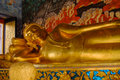 Reclining Buddha Gold Statue And Thai Art Architecture In Wat Bovoranives, Bangkok, Thailand. Stock Image - 79769451