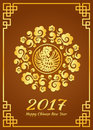 Happy Chinese New Year Card Is Gold Cloud Circle Frame And Chicken Rooster Vector Design Stock Photos - 79854523