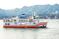 Ferry-boat In Island Of Miyajima - Hiroshima, Japan. View From T Stock Photos - 79926313