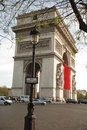 Arch De Triomphe Royalty Free Stock Image - 8005236