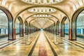 Mayakovskaya Subway Station In Moscow, Russia Stock Images - 80509564