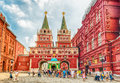 Resurrection Gate, Main Access To Red Square In Moscow, Russia Stock Photo - 80509810