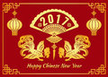 Happy Chinese New Year 2017 Card Is  Lanterns Rooster Chicken And 2017 Text In China Fans Symbols Royalty Free Stock Image - 80536686
