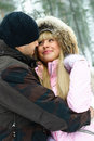 Young Couple In Winter Park Stock Photo - 8098110
