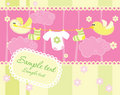 Baby Arrival Announcement Card Royalty Free Stock Images - 8125339