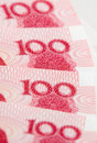 Part Of One Hundred Yuan Notes Stock Photo - 8163500
