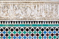 Arabic Script On Walls Of The Bou Inania Madarsa In Fes, Morocco. Royalty Free Stock Photo - 81843285
