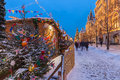 Christmas Market At The Red Square, Moscow, Russia Royalty Free Stock Photo - 82198365
