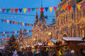 Christmas Market At The Red Square, Moscow, Russia Stock Images - 82206954