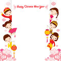 Chinese Children On Frame Stock Photos - 82742793