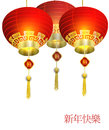 Red Chinese Traditional Paper Lantern Royalty Free Stock Photos - 83294238
