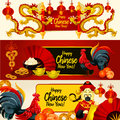 Chinese Lunar New Year Greeting Banner Set Royalty Free Stock Photos - 83405758