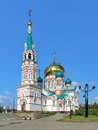 Uspensky Cathedral In Omsk, Russia Royalty Free Stock Images - 83711199