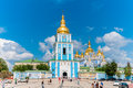 St. Michael`s Golden-Domed Monastery. Kiev, Ukraine Royalty Free Stock Photography - 83834937