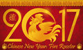 Beauty Banner With A Rooster For Chinese New Year, Vector Illustration Stock Image - 84025501