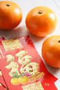Red Packets And Mandarin Oranges, Golden Chinese Letter Means Lu Stock Image - 84062101