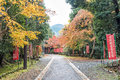 Walkway To Daigoji Temple With Maple Trees Beside In A Autumn Season. Kyoto, Japan Royalty Free Stock Image - 84152466