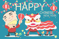 Happy Chinese New Year Celebration Lion Dance 2017 New Year Card Royalty Free Stock Images - 84239319