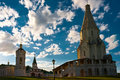 Beautiful Church Of The Ascension In Summer Sunny Day. Royalty Free Stock Images - 84306869