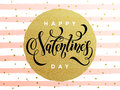 Happy Valentine Day Golden Striped Greeting Card Stock Photos - 84394643