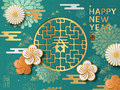 2017 Chinese New Year Royalty Free Stock Photo - 84394675