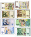 A Set Of Bulgarian Money Stock Photo - 8440730