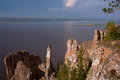 View Of The Great River With The High Rocky Shore. Stock Photography - 84447252
