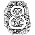 Number Eight In Ornate Frame Stock Photography - 84872212