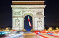 The Triumphal Arch At Night, Paris, France. Stock Photo - 84907020