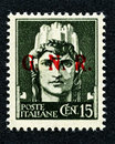 1943 Italy Stamp: 15 Cent. Overprint GNR Stock Photos - 85163183