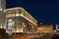 Central Children`s Store In Moscow Royalty Free Stock Photos - 85253448
