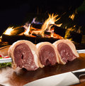Brazilian Picanha. Raw Meat. Stock Images - 85263144
