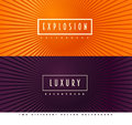 Striped Centric Burst Rays Vector Abstract Background Stock Photo - 85596680