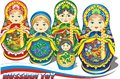 Russian Nesting Dolls. Royalty Free Stock Photography - 85641847